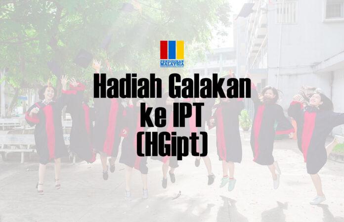 Hadiah Galakan ke IPT